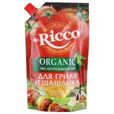 "Ketchup ""Mr. Ricco Organic"" Grill and BBQ"