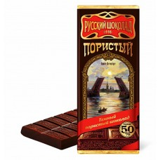 "Dark Aerated Chocolate ""Russian Chocolate"" 50%"