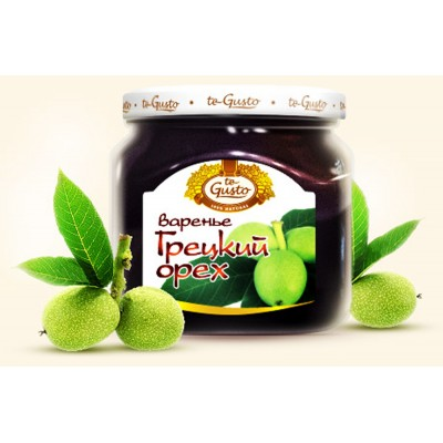 "Russian Jam ""te Gusto"" ""Green Walnut"""