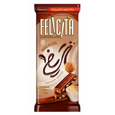 "Milk chocolate ""Felicita Moda de Vita"" Amaretti Cookies and coffee"