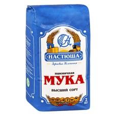 "Wheat flour ""Nastyusha"" extra 1 kg"