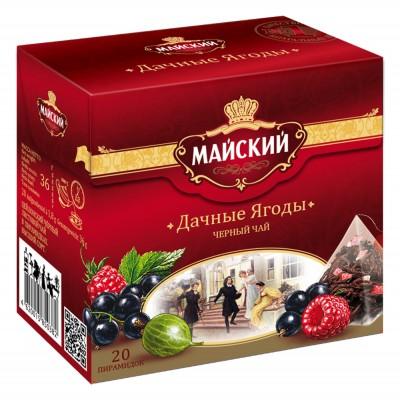 "Black tea ""May"" Berries"