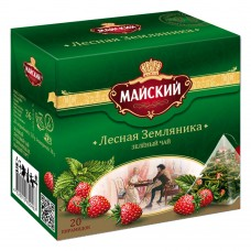"Green tea ""May"" Wild strawberry (20 count)"