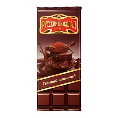 "Dark Chocolate ""Russian Chocolate"""