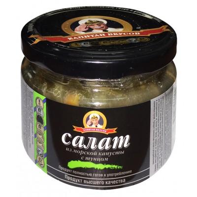 """Seaweed salad with tuna """"Capitan Vkusa"""""""