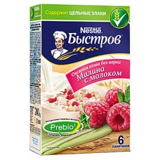 "Oat flakes ""Bistrov"" Raspberry (creamy flavor)"