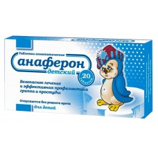 Anaferon (children) 20 tab