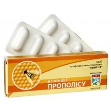 Propolis (Suppositories 10 pcs)