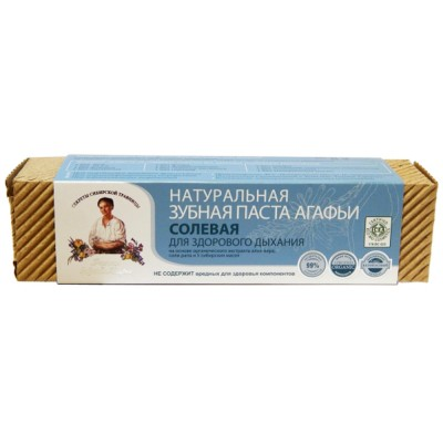 "Natural Toothpaste Agafi ""Salt"""