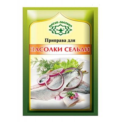 "Seasoning for pickling herring ""Magiya vostoka"""