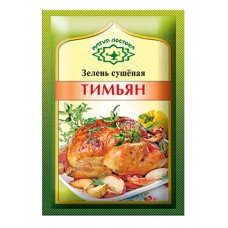 "Dried herbs Thyme ""Magiya vostoka"""