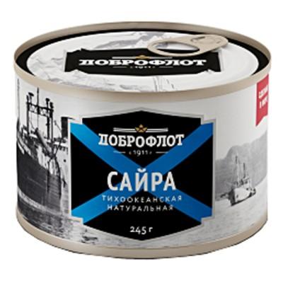 """Natural Pacific Saira """"Dobroflot"""""""