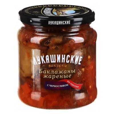 "Fried Eggplant ""Lukashinskie"" with prunes"