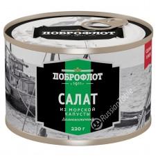 "Seaweed Salad ""Dobroflot"""