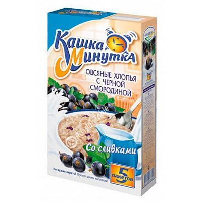 Kashka-Minutka Oat Flakes with Blackcurrants