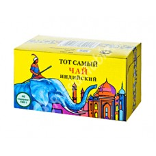 """TOT SAMYI"" Black Indian lapsany Tea (Blue elephant) 100 g"
