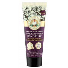 "Revitalizing Foot Cream ""Agafia Recipe"" Juniper"