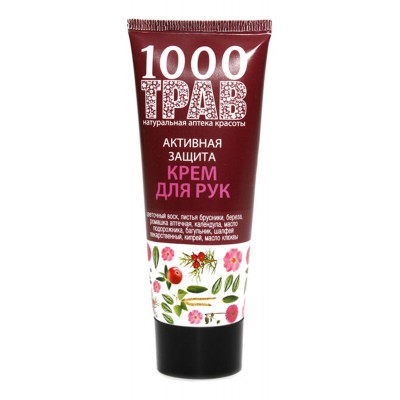 "Hand cream ""1000 herbs"" Active protection"