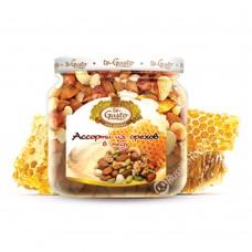 "Assorted nuts in honey ""te Gusto"""