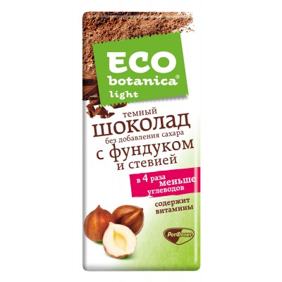 "Dark chocolate ""Eco-botanica"" with hazelnuts and stevia"
