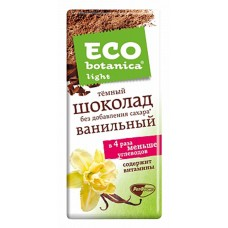 "Dark chocolate ""Eco-botanica"" vanilla"