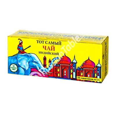 """TOT SAMYI"" Black Indian lapsany Tea (25 bag.)"