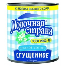 "Condensed Milk ""Molochnaya Strana"" with sugar 380g"