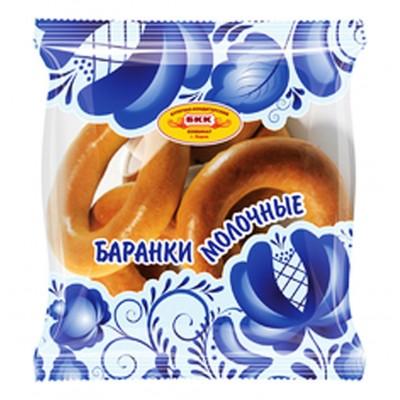 "Bagels ""BKK"" Milky"