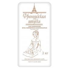 """""""Frantsuzskaya shtuchka"""" Baking Wheat Flour 2 kg"""