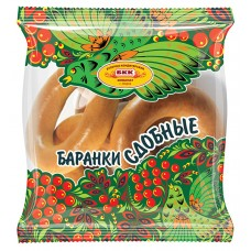 """Bagels """"BKK"""" Sweet"""