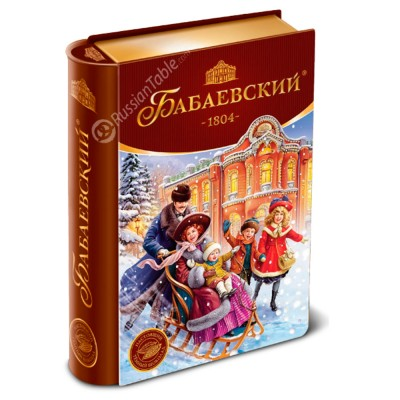 "New Year Gift - ""Babaevskiy"" Gift Edition (256gr)"