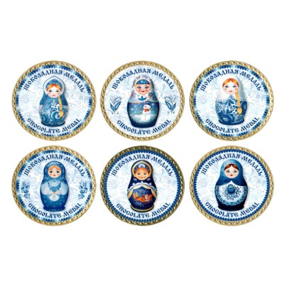 "Chocolate Medal ""Matryoshka"" (Blue)"