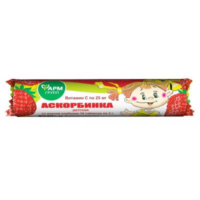 Ascorbic acid (strawberry taste)