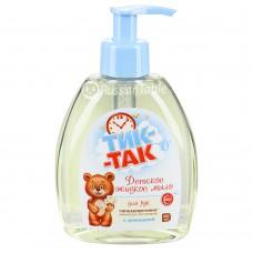Baby liquid hand soap