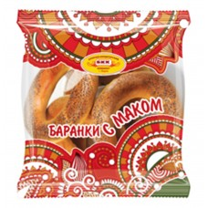 "Bagels ""BKK"" with Poppy Seeds 315g"