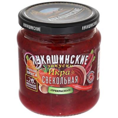 """Beet Paste """"Lukashinskie"""" 450g"""