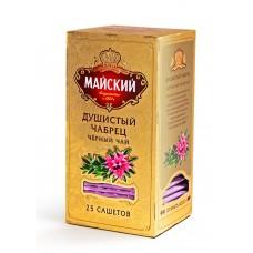 "Black tea ""May"" Sweet thyme"