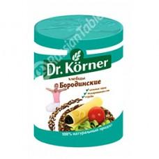 """Bread Loafs (Hlebtsy) """"Dr. Korner"""" Borodinskie"""