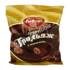 Chocolate Dragee Grilyazh
