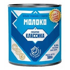 "Condensed Milk with Sugar ""Lyubimaya Klassika"" 380g"