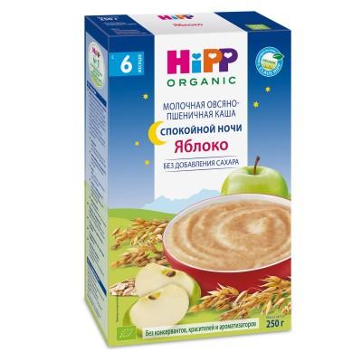"""HiPP"" Good Night Fine Apple Organic Milk & Cereal 250g/8.8oz From (6 Month +)"