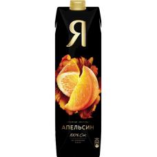 Juice Ya - Orange with Pulp