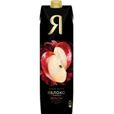 Juice Ya - Red Apple