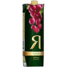 Juice Ya - Red Grapes