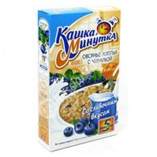 """Kashka-Minutka"" Oat Flakes with blueberries"