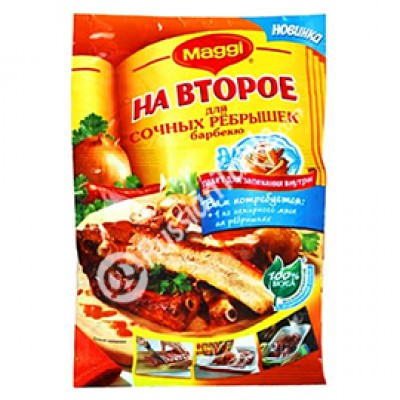"""""""Maggi"""" for tasty barbeque"""