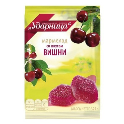 "Marmalade ""Udarnitsa"" Cherry flavor 325g"