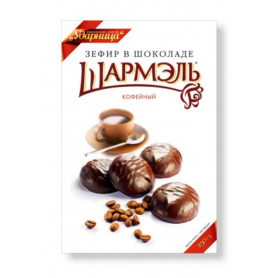 """Marshmallow (Zefir) """"Charmelle"""" with Coffee Aroma (Chocolate Covered)"""