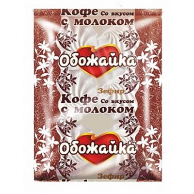 "Marshmallow (Zefir) ""Obozhayka"" Coffee with Milk taste 280g"