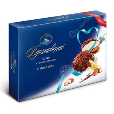 "Marshmallow (Zephir) ""Inspiration"" with almonds"